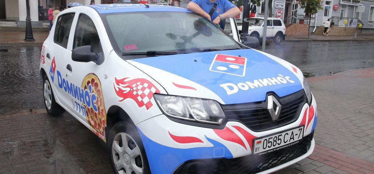 Легендарная Domino's pizza теперь и в Барановичах.  Доставка 30 минут или пицца за рубль*