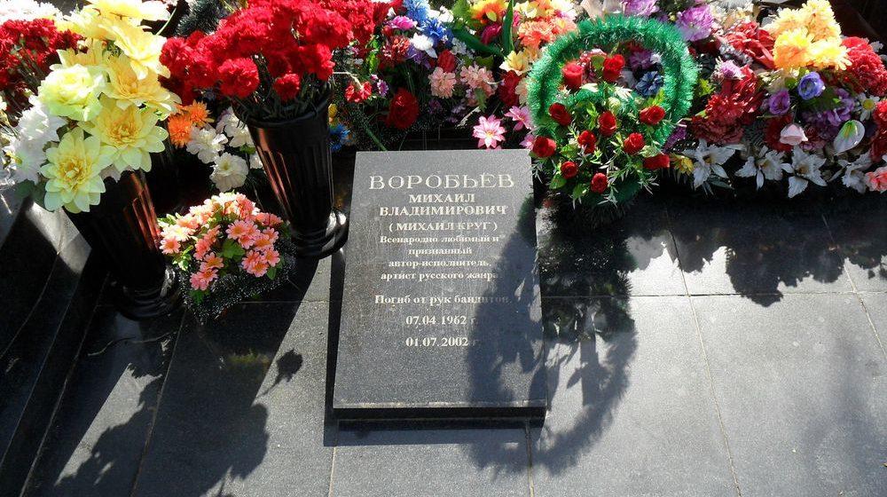 Отбывающий пожизненный срок киллер сознался в убийстве Михаила Круга