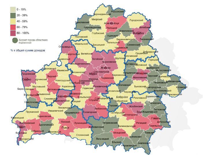 Доля собственных доходов в структуре доходов районов РБ Инфографика: БелГазета