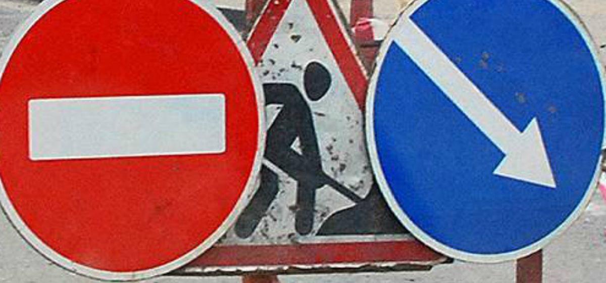 Участок улицы Баранова на несколько дней перекроют в Барановичах