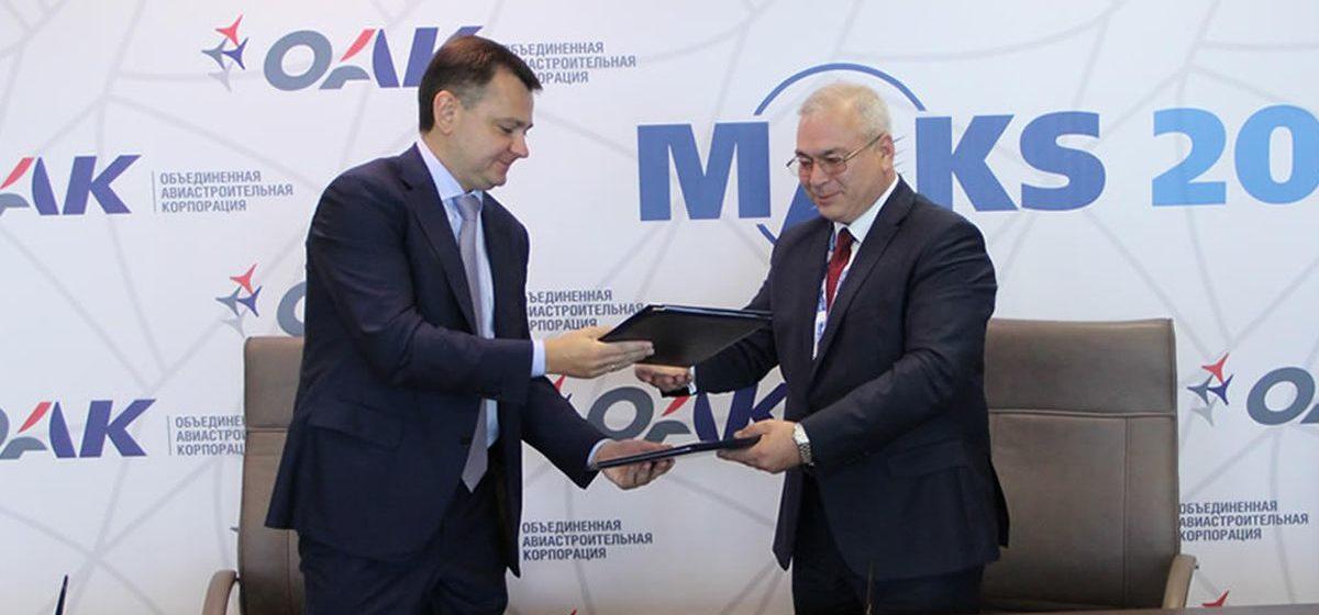 Барановичский авиазавод представляет свою продукцию в Международном авиакосмическом салоне