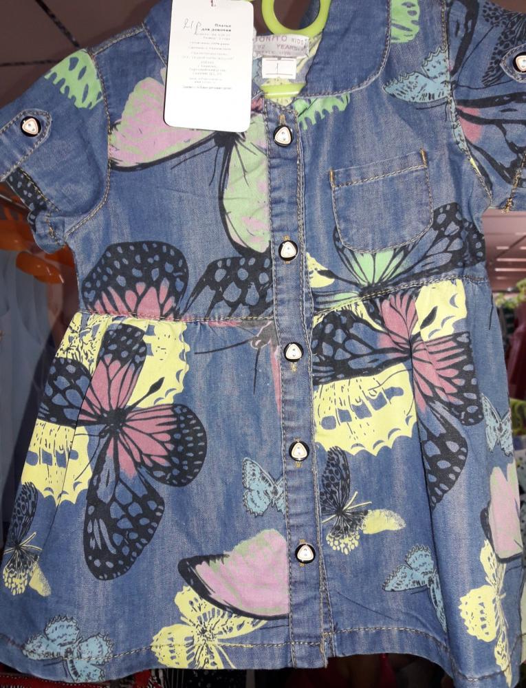 Платье для девочки торговой марки