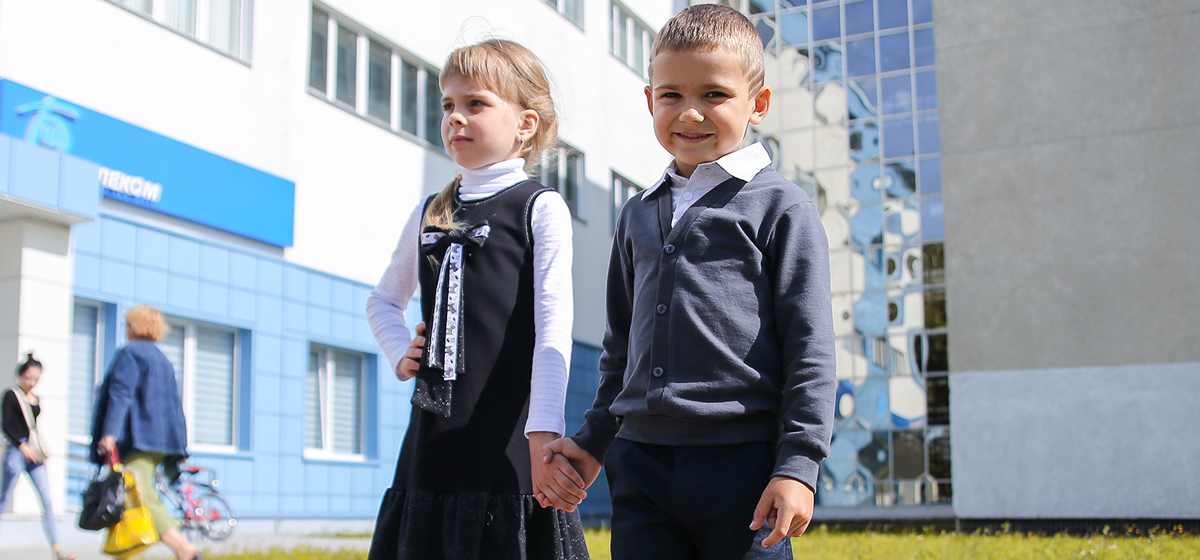 Школьная мода 2019*