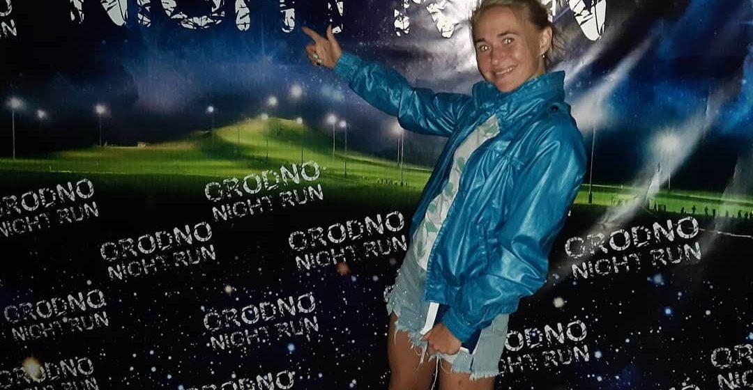 Жительница Барановичей выиграла соревнования по ночному бегу в Гродно
