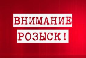Мужчина пропал в Барановичском районе. Вот уже восемь дней от него нет вестей