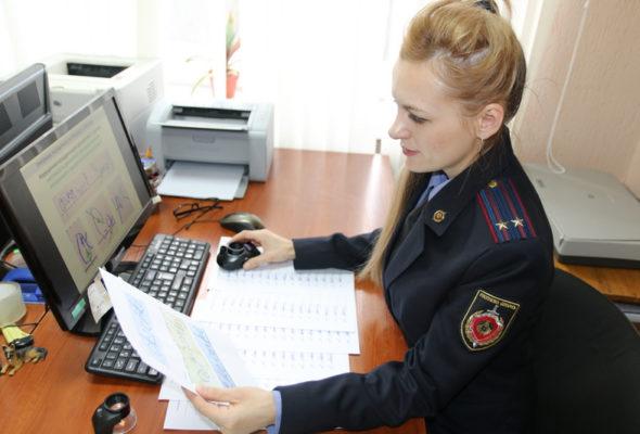 Жительница Барановичей заявила в милицию, что на ее имя неизвестный взял кредит в банке, но экспертов обмануть не удалось