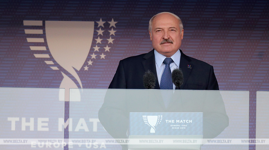 Лукашенко о следующем матче Европа-США: Через два года Минск станет столицей США