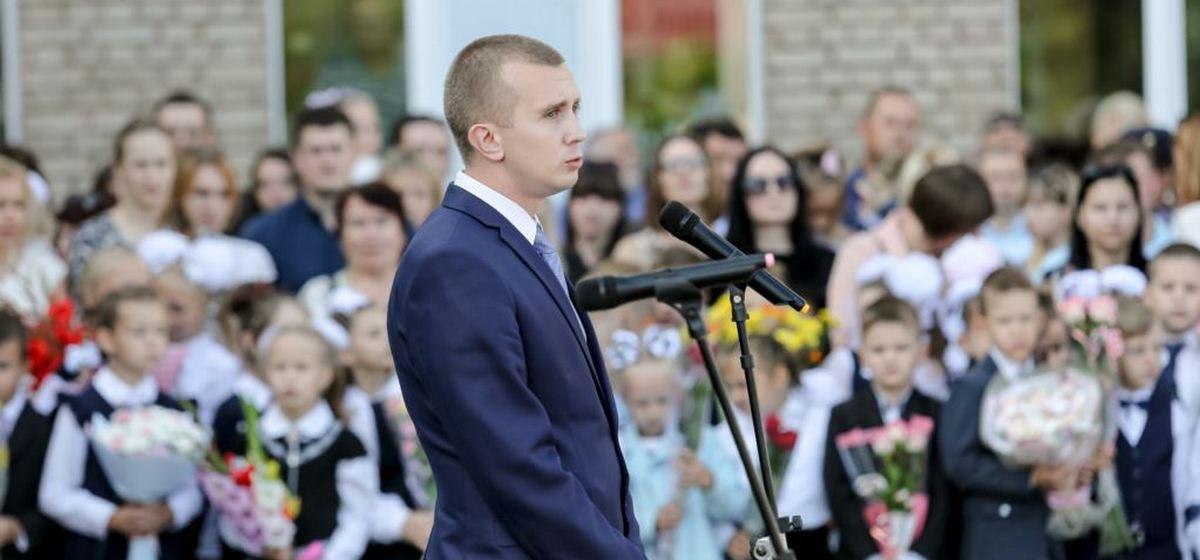 Педагог из Барановичского района назначен директором школы в Столбцах, где произошло двойное убийство