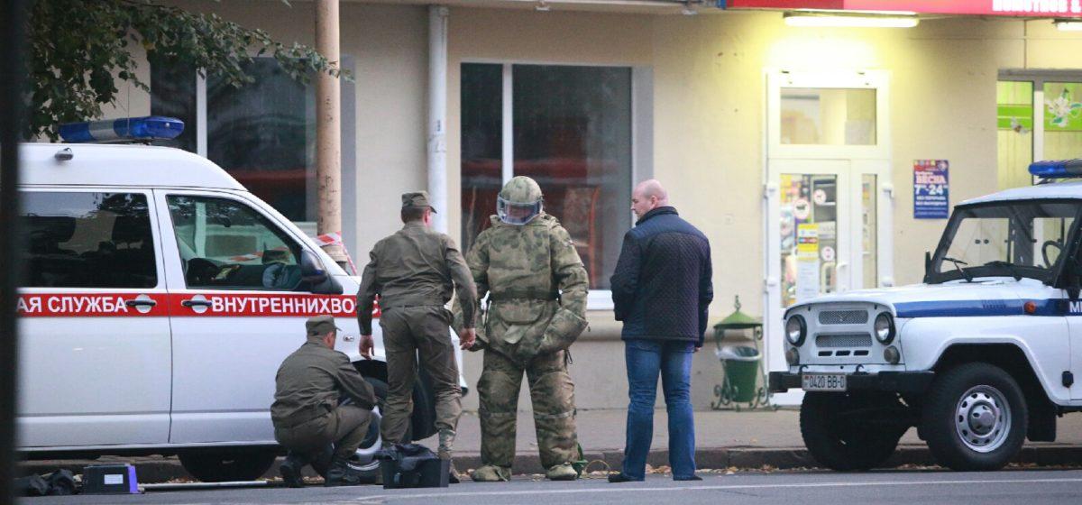 В центре Барановичей работали саперы. Фотофакт