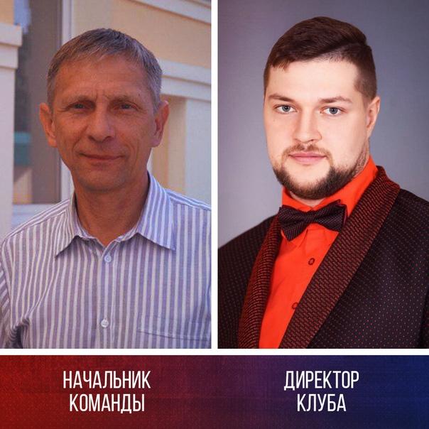 Михаил Шолохов (слева) и Александр Зотов. Фото: страница Футбольный клуб «Барановичи» во «ВКонтакте»