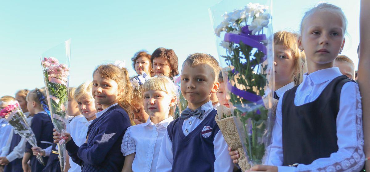 Восемь важных цифр о среднем образовании в Барановичском районе