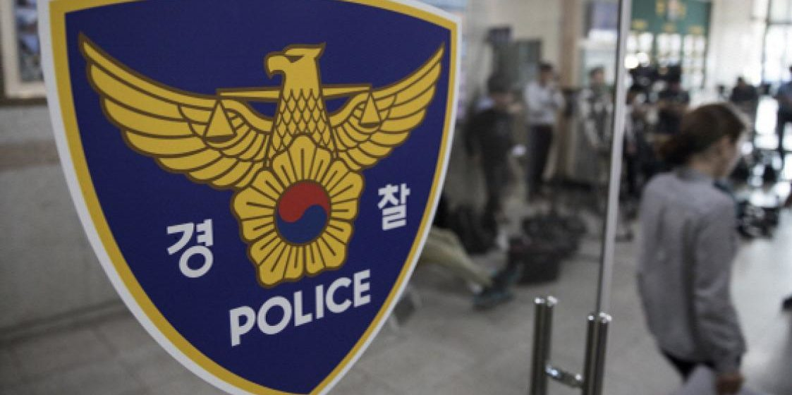Сеульские врачи ошиблись и сделали аборт не той женщине
