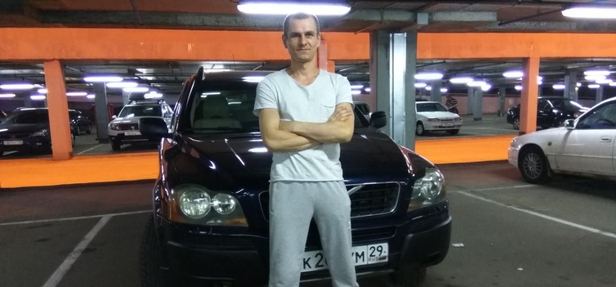 Ездил – знаю. Volvo XC90: комфортный, но «неликвидный»