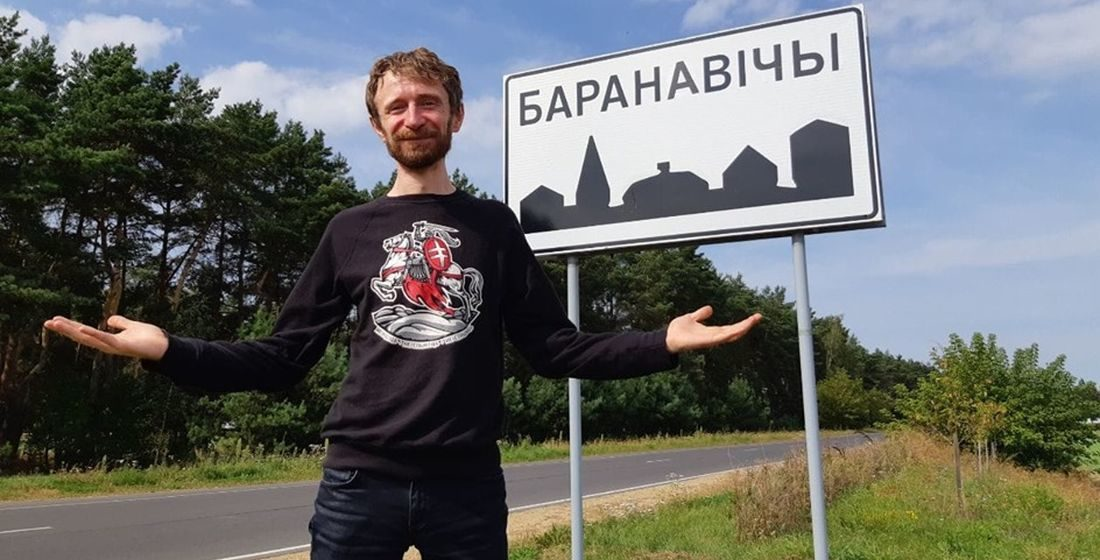 Юрист добился того, чтобы знаки «Барановичи» на въезде в город поменяли на белорусскоязычные. Фотофакт