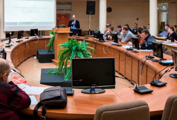 Впервые в Барановичах 9 октября семинар для руководителей и владельцев компаний. Как правильно управлять точками роста бизнеса? Как делать их эффективнее?*