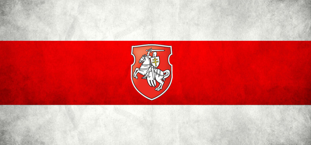 28 гадоў таму БССР стала называцца Рэспубліка Беларусь, а бел-чырвона-белы сцяг і герб «Пагоня» сталі дзяржаўнымі сімваламі