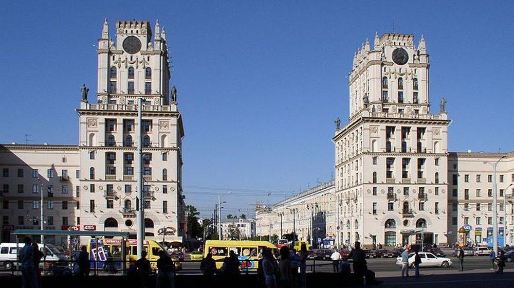 Полная программа празднования Дня города Минска