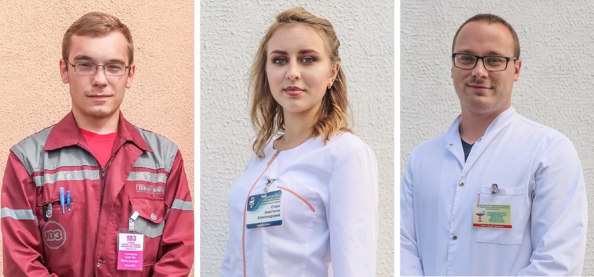 «Ты уже врач и ни от кого не зависишь» – молодые медики о своей работе в Барановичах