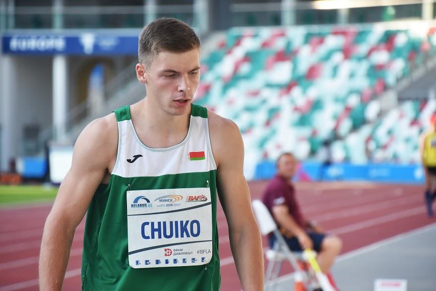 Егор Чуйко.