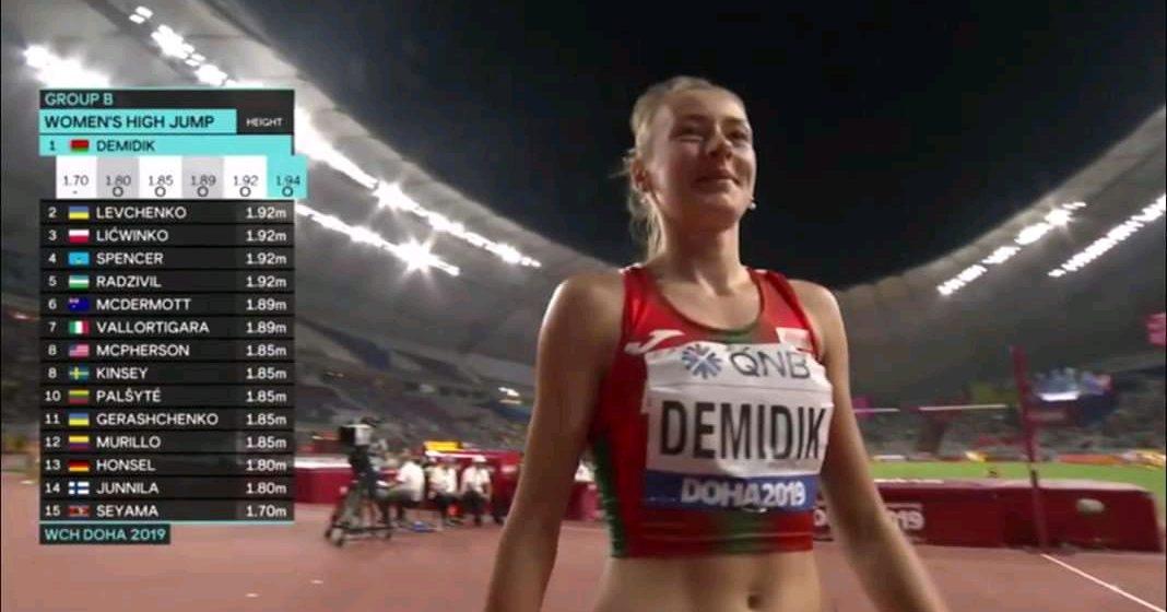 Кто из барановичских легкоатлеток поборется за медали чемпионата мира?