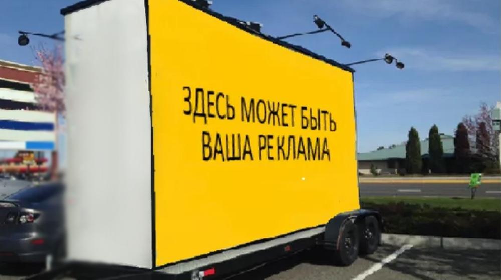 В Беларуси могут запретить использовать рекламу на прицепах