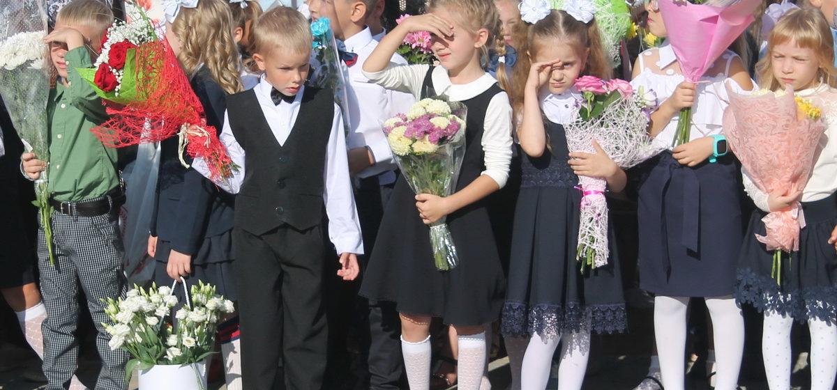 Некоторым семьям Барановичского района дадут деньги к учебному году. Несмотря на инфляцию, выплаты будут на уровне прошлого года