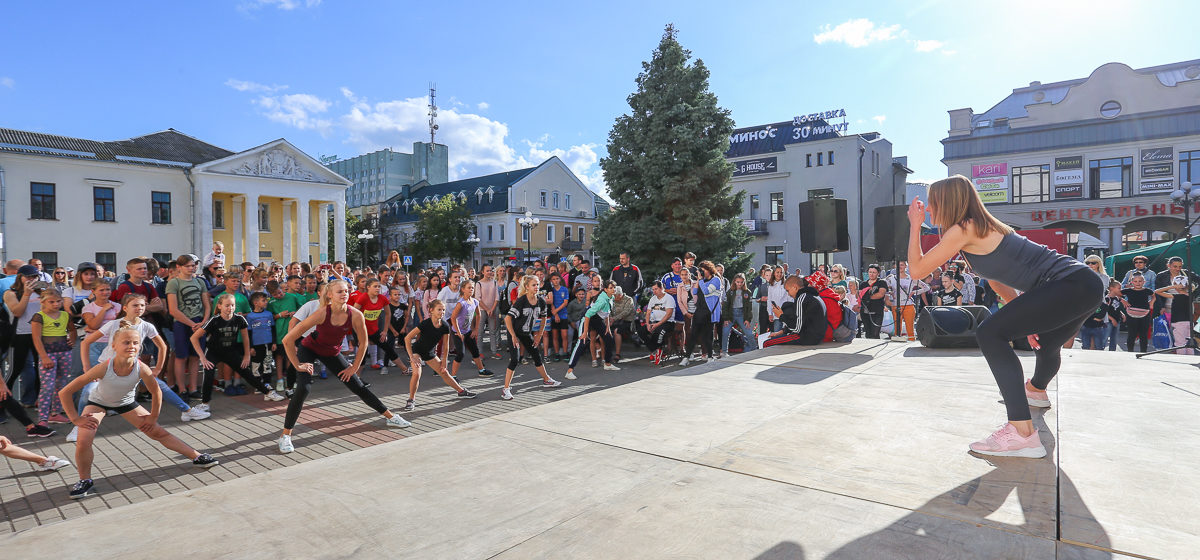 В Барановичах прошел праздник «В новый учебный год со спортом»