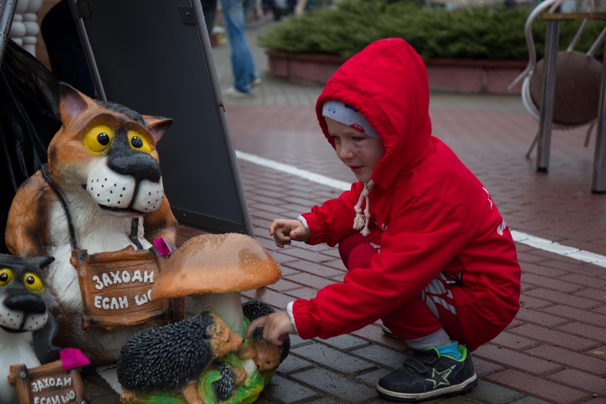 Фото: Ирина МУХАРЕВСКАЯ