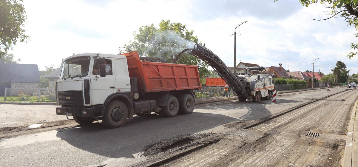 Ремонт улицы Першукевича начали в Барановичах. Фотофакт