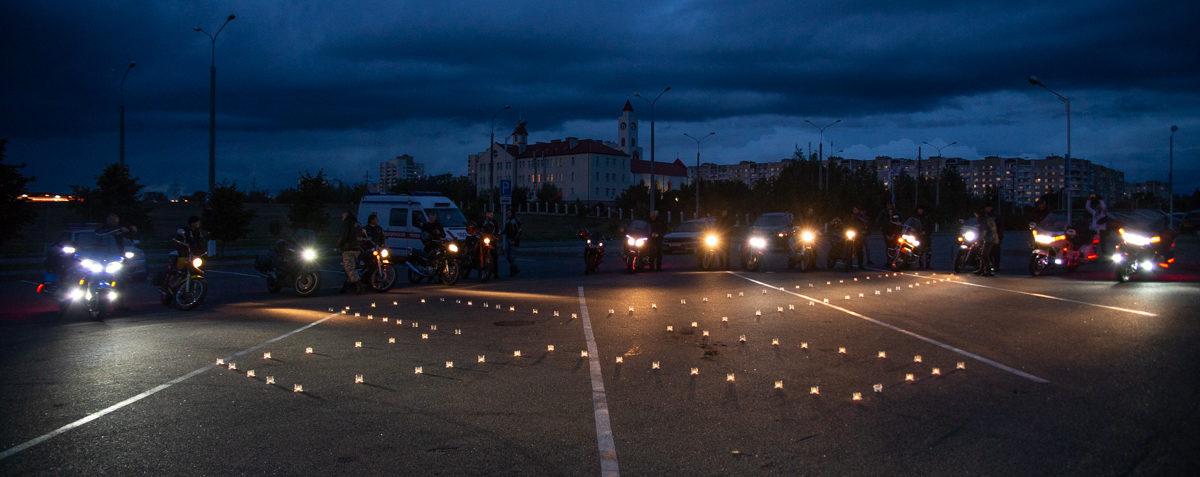 В Барановичах прошла поминальная служба и мотопробег в знак памяти о погибших мотоциклистах