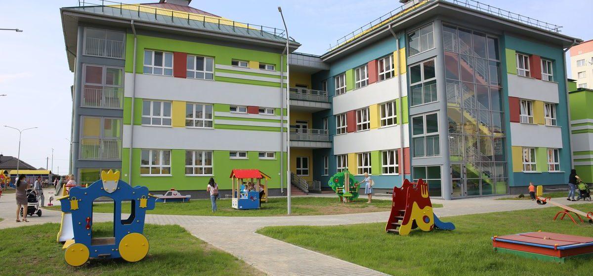 Планируется увеличить набор детей в новый детский сад в микрорайоне Боровки