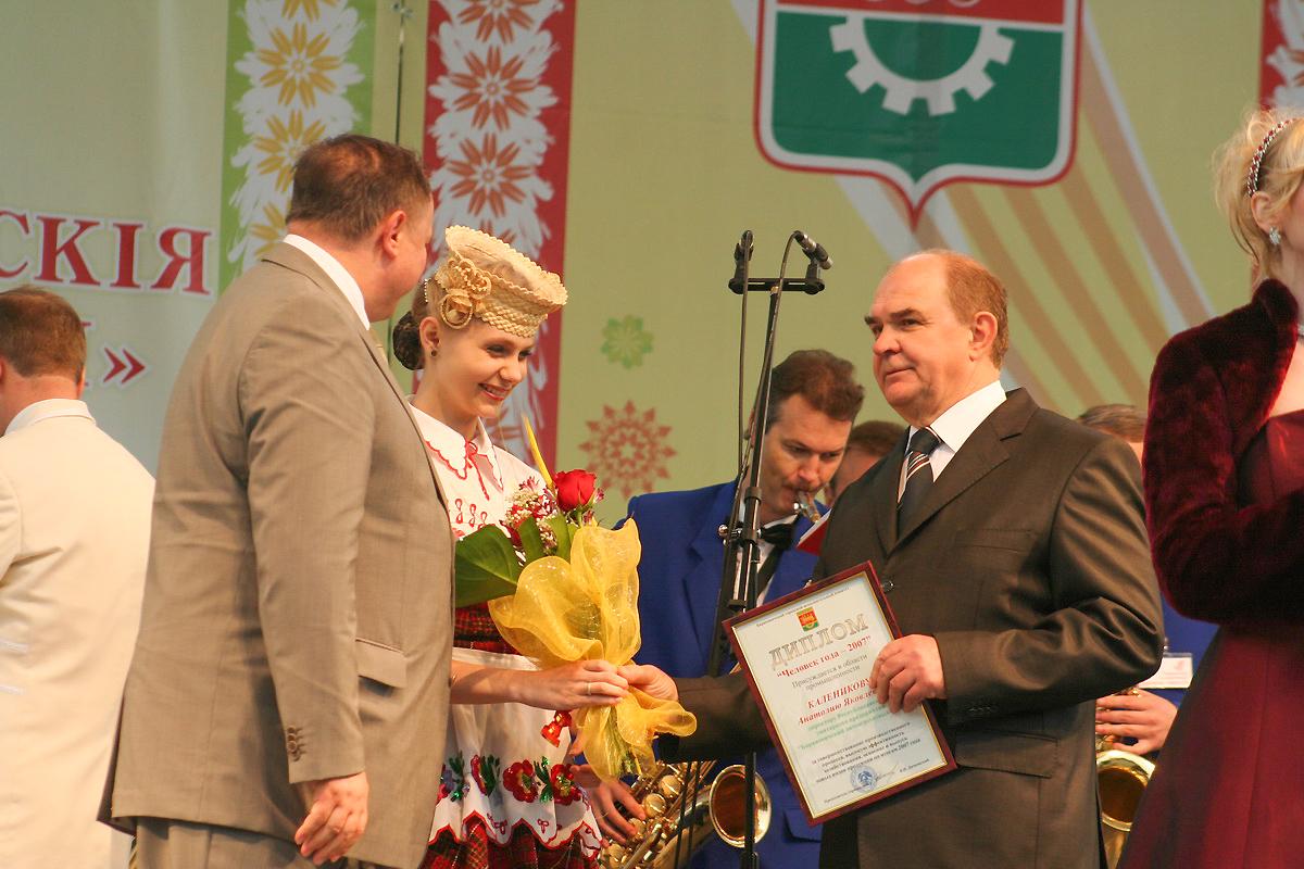 Анатолий Калеников получает премию
