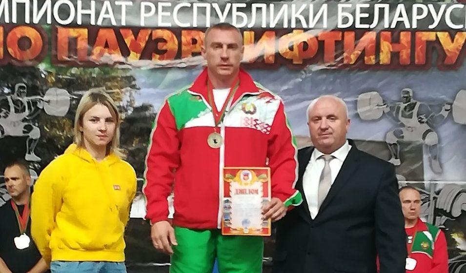 Барановичский атлет одержал победу в чемпионате страны по пауэрлифтингу