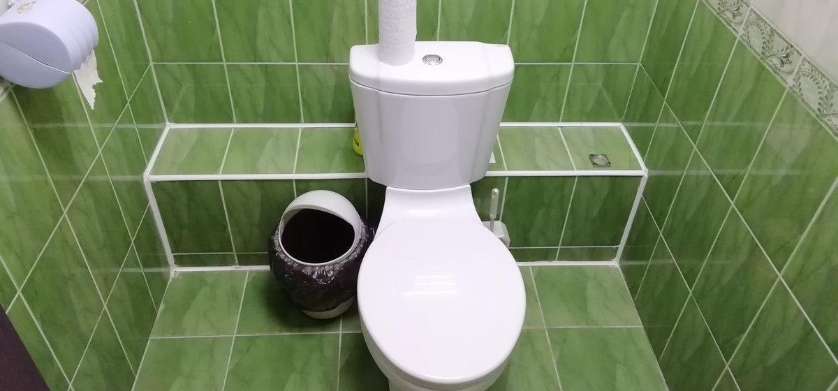 Что случится с мочевым пузырем, если долго терпеть и не идти в туалет