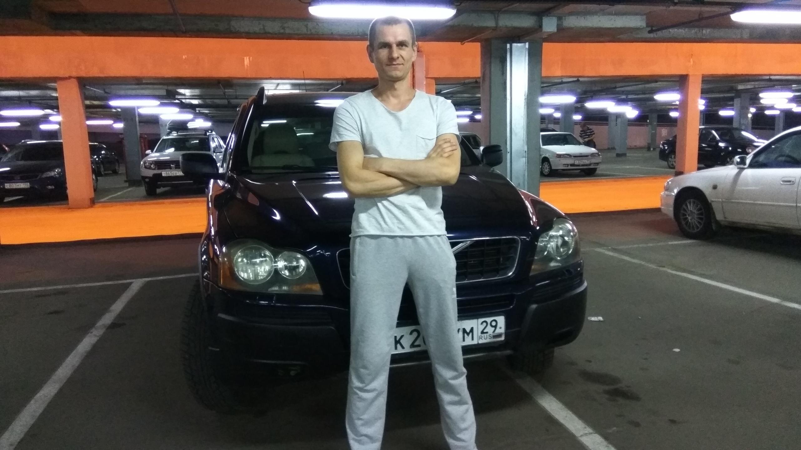 Сергей Кутькин.