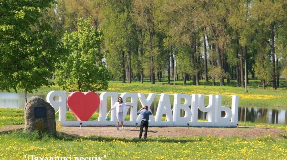Главбуха ДРСУ в Ляховичском районе подозревают в хищении 360 тысяч рублей