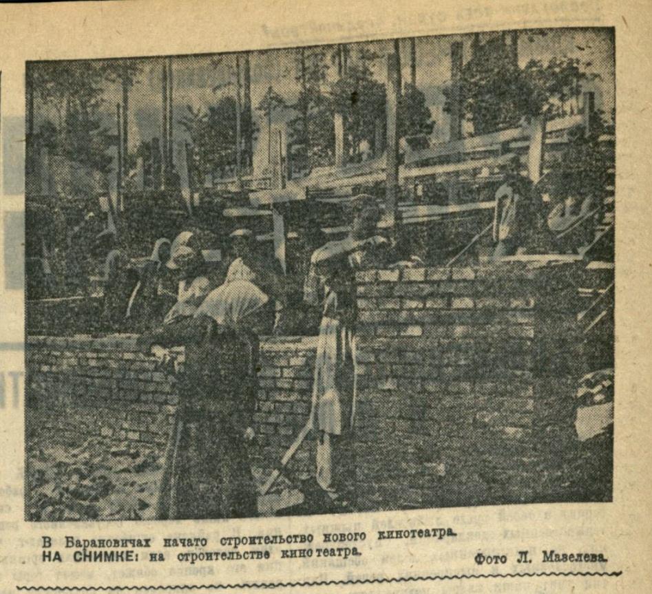 Советская Белоруссия №163 от 17 июля 1940 года.