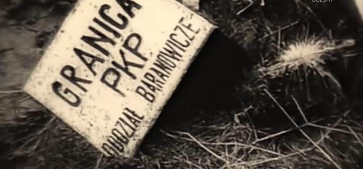 Як немцы бамбілі Баранавічы 15 верасня 1939 года. Толькі ў раёне старога парку скінута 158 бомбаў