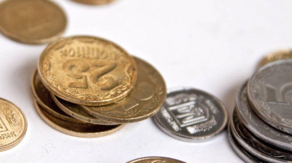 В Украине изымают из обращения монеты нескольких номиналов