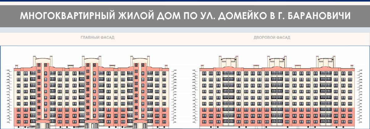 Скриншот с сайта baranovichy.by