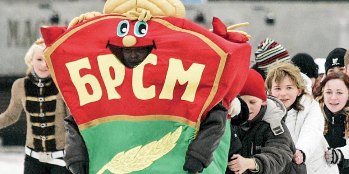 В Барановичах парень не может выйти из БРСМ, потому что в городской организации вакантные должности первого и второго секретаря