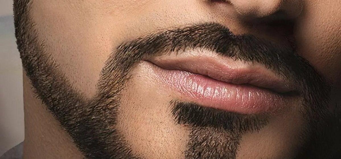 «Идеальной бороды не бывает». Истории барановичских бородачей