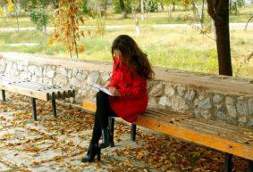 Фотоконкурс «Мисс Сентябрь»