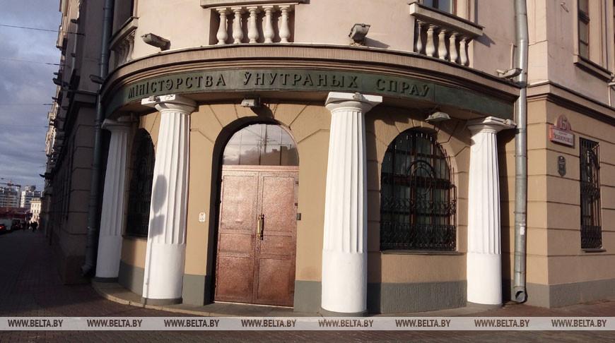 Въезд в Беларусь запрещен для более 1 млн человек
