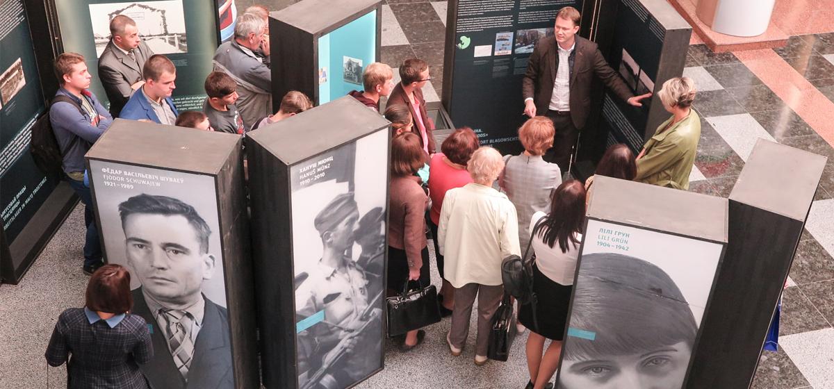В Барановичах открылась выставка «Лагерь смерти Тростенец. История и память»*