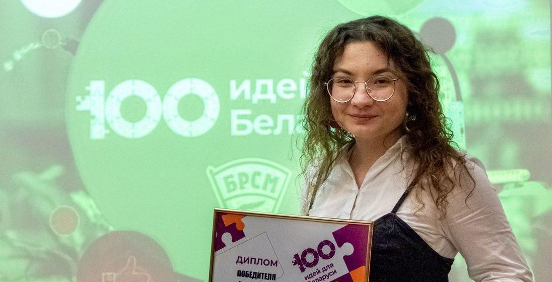 Кто и с какими идеями будет представлять Барановичи на конкурсе «100 идей для Беларуси»
