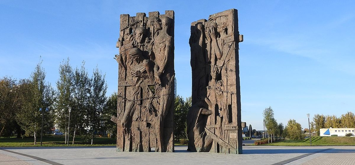 В Барановичах пройдет выставка «Лагерь смерти Тростенец. История и память»