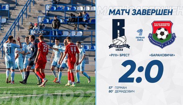 ФК «Барановичи» — в шаге от второй лиги после поражения