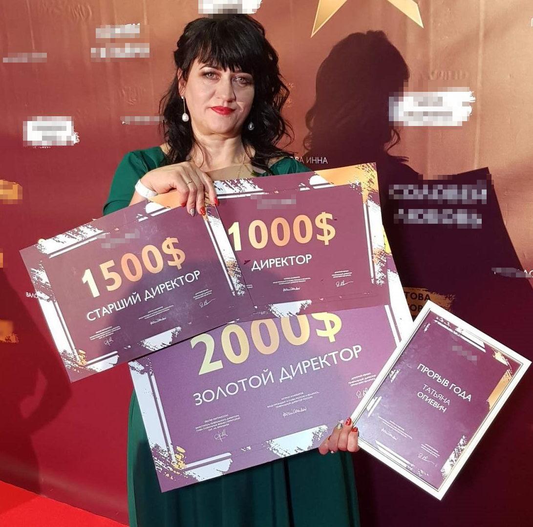 Фото с личной страницы Татьяны в Одноклассниках