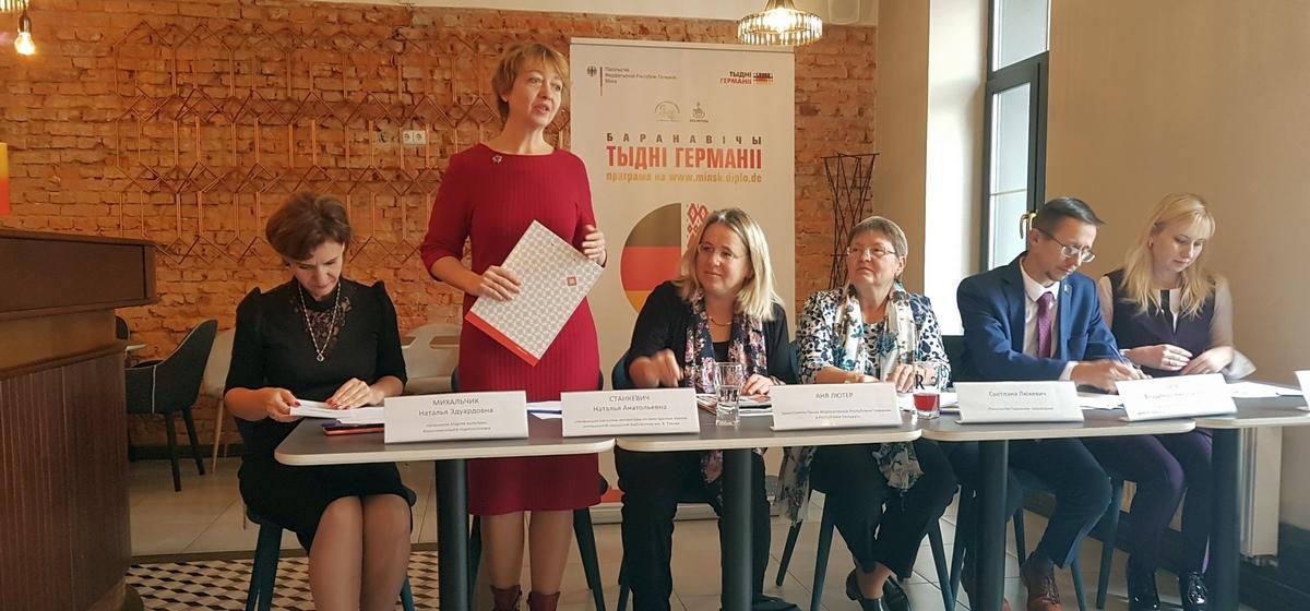Кинопоказы, квесты, выставки и подарки – в Барановичах проходят «Недели Германии»